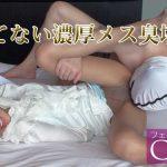フェティッシュ通信CUBEvol.58 青山リカ フェティッシュ通信 CUBE HEY動画 4033058