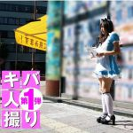アキバ素人生撮り第一弾『萌え萌え ちゃんナンパ編』 マユ 1000人斬り HEY動画