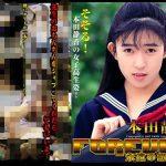 永遠の恋人 本田静香 av9898 HEY動画