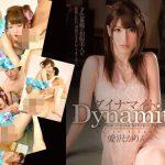 ダイナマイト 愛沢かりん av9898 HEY動画 40301701