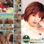 ANGELIC PLAN 坂ロ華奈 av9898 HEY動画