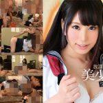 放課後美少女ファイル!! 絢森いちか av9898 HEY動画 40301814