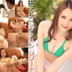 モデルコレクション リゾート 立花美涼 av9898 HEY動画 40301852