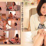 の家で撮影しちゃおう!! 越川アメリ av9898 HEY動画 40301916