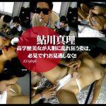 学歴美女が大胆に乱れ狂う! 鮎川真理 av9898 HEY動画