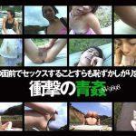 衝撃のハード青姦 小泉ナナ 藤井美香 av9898 HEY動画
