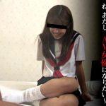 ね あたしAV女優になりたい 素人 av9898 HEY動画