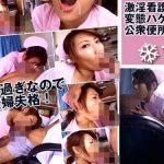 淫乱ナースのオーガズム 桜井あや av9898 HEY動画