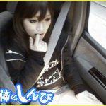 助手席の天使のオナニー ゆきな 女体のしんぴ HEY動画