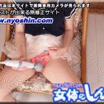 洗ってないアソコ もえ 女体のしんぴ HEY動画 4039940