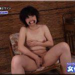 ヨダレダラダラオナニー まなみ 女体のしんぴ HEY動画 4039963