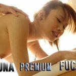 PREMIUM FUCK LUNA ピーピングゲリラ1032 HEY動画