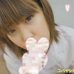 [個人撮影]プラチナ並みに輝くふぇらちお向けの女の子の口の中の温度に脱帽[kireigasuki] 超絶可愛くえっちな女子大生 コバヤシ@一茶 HEY動画 4132059