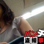 パンチラ事件ファイル.006 清楚なお姉さん パンチラ盗撮事件 HEY動画