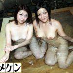温泉で出会った美人2人、早速ケンちゃんいただぃ含したよ 編 かおる あさり ハメ撮りケンちゃん HEY動画 4148141