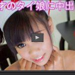 Adorable 18yr old girl bareback creampie Buppha お姉さん AsiaFuckDolls 4174199