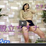 ガニ股立ちオナ かすみ 放尿失禁 女体のしんぴ 40391219