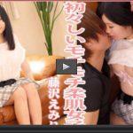 初々しいモチモチ柔肌女子 藤沢えみり モデル av9898 40302268