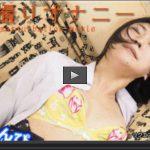 自画撮りオナニー 若林美保 潮吹き 女体のしんぴ 40391480