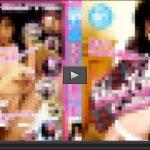 Hot Queen Collection vol.2 瀬戸 彩 ロリ S2エンターテイメント 4215002