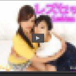 レズセックス〜さとみちゃんとみわちゃん〜3 さとみ みわ お姉さん レズのしんぴ 4092997