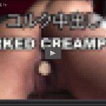 Big White Cock Dumps Loads of Sperm into Skinny Teen Joyce HD MongerInAsia 4219ccp004