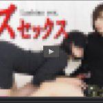 レズセックス〜ありさちゃんとちひろちゃん〜1 ありさ ちひろ HD レズのしんぴ 40921064