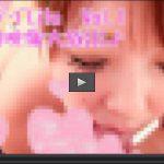 未公開映像一挙大放出 しろうと娘ハメ撮り専門 新プロジェクト始動開始‼はめサムライLite じゅり ハメ撮り HAMESAMURAI 4210401