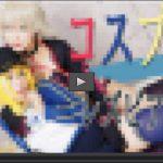 コスプレレズビアン〜ありさちゃんとかおりちゃん〜1 ありさ かおり HD レズのしんぴ 40921082