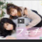 フェチレズ〜こゆきちゃんとめいちゃん〜1 こゆき めい HD レズのしんぴ 40921094