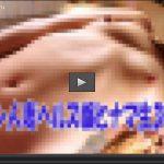 パイパン人妻ヘルス嬢と生ナマ3連発 25歳 小梢 ハメ撮り GALAPAGOS 40801064