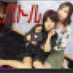 Battle of lesbian〜あんなちゃんとりなちゃん〜1 あんな りな スリム レズのしんぴ 40921103