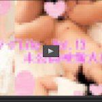 未公開映像一卒業したてのティーン巨乳♥美肌&ウブマンの ちゃんとハメ撮り ーはめサムライLite 茜 ロリ HAMESAMURAI 4210413