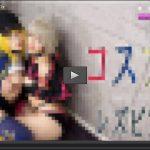 コスプレレズビアン〜ありさちゃんとかおりちゃん〜3 ありさ かおり スリム レズのしんぴ 40921107