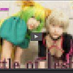 Battle of lesbian〜めいちゃんとゆりあちゃん〜3 めい ゆりあ HD レズのしんぴ 40921140