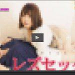 レズセックス〜まゆちゃんとすみれちゃん〜3 すみれ まゆ ロリ レズのしんぴ 40921161