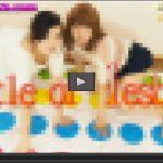 Battle of lesbian〜あんなちゃんとなほこちゃん〜2 あんな なほこ スリム レズのしんぴ 40921171