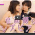 自画撮りレズビアン〜まゆちゃんとゆうちゃん〜1 まゆ ゆう  レズのしんぴ 40921188