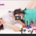 レズセックス〜ありさちゃんとふみかちゃん〜2 ありさ ふみか  レズのしんぴ 40921193