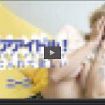 グラビアアイドル 大放送 Sexy 32Dチビ子のマンコでチンポに入れて欲しい ニーニ  WOWTSAO 4233045